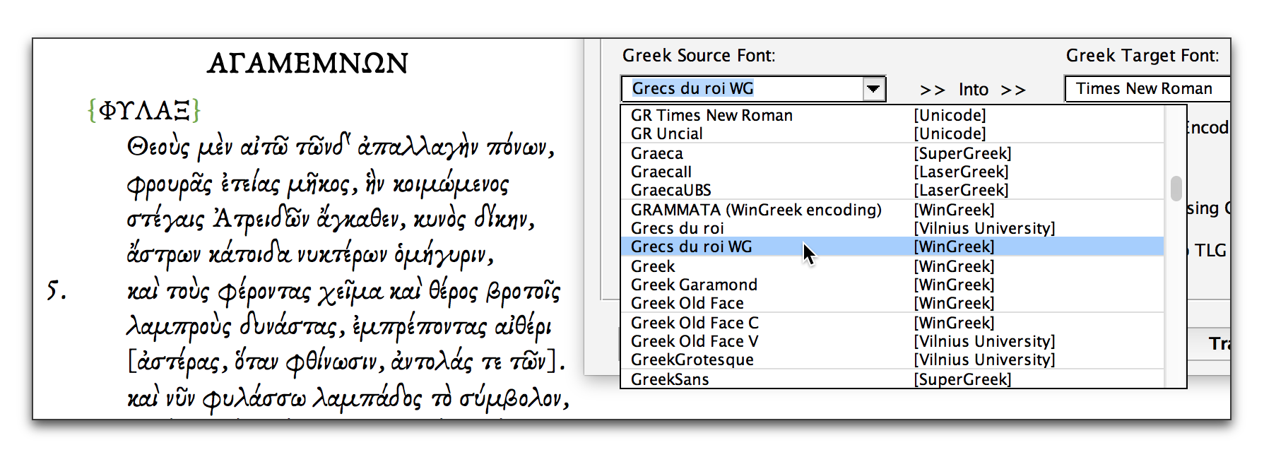 supergreek per mac